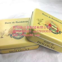 供应马口铁烟盒/方形烟盒/雪茄盒