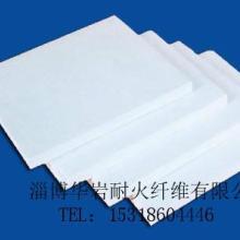 供应山东硅酸铝纤维板耐火纤维保温材料批发