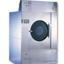 供应福州干衣机,福州宾馆烘干机,龙岩煤矿场烘干机,福州洗衣厂烘干机