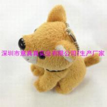 供应毛绒小狗手机链玩具 定做毛绒玩具小狗 毛绒玩具卡通公仔生产厂家