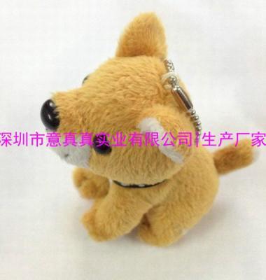毛绒玩具图片/毛绒玩具样板图 (3)