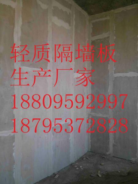 供应宁夏银川新型材料轻质隔墙板厂家