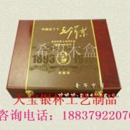 精品保健杯木盒图片