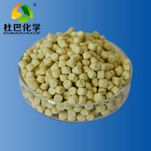 供应橡胶促进剂 橡胶促进剂厂家