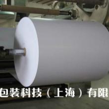 供应粘尘棍专用离型纸