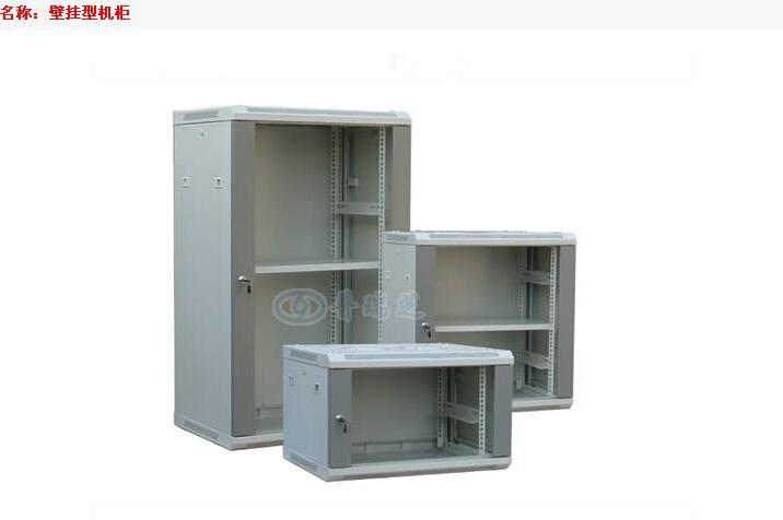 金桥网络设备公司的壁挂型机柜怎么壁挂型机柜囡