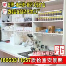 供应用于喷砂除锈的天然金刚砂原料