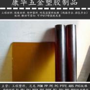 进口PEI棒/板茶红色半透明图片