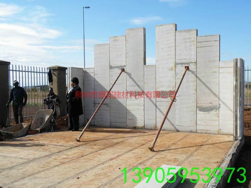轻质水泥复合板图片/轻质水泥复合板样板图 (3)