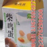 郑州做45枚鸡蛋礼品盒的厂家图片