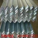 供应用于型材|设计|工业的株洲幕墙用镀锌角钢价格批发哪里最便宜请来湖南畅扬钢铁