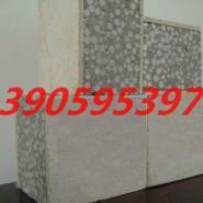 南安轻质水泥复合板图片