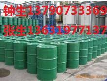 供应特殊树脂  树脂定制 特调树脂 专供树脂 定做树脂 树脂定做