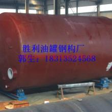 供应硫酸罐硫酸罐厂家硫酸批发