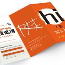 供应信封档案袋设计印刷打样