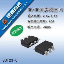 供应用于电动玩具的7533稳压ic| ht7044a-1 7805稳压ic | 稳压电源
