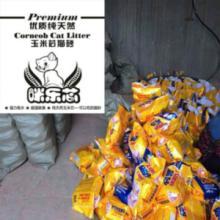 供应龙猫宠物垫料玉米芯猫砂垫料