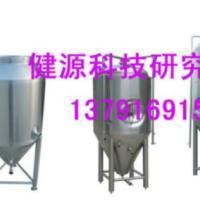 供应葡萄酒发酵罐哪里的好/葡萄酒发酵罐哪里的便宜