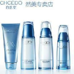 供应护肤产品