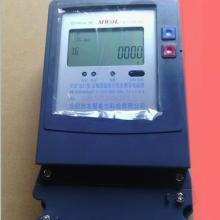 供应电气仪表