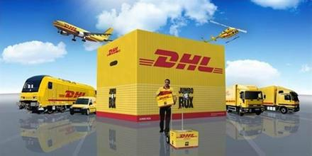 通州DHL快递通州杨庄DHL国际快递图片/通州DHL快递通州杨庄DHL国际快递样板图 (2)