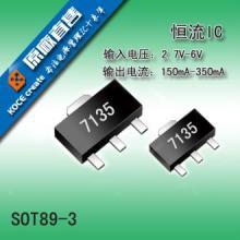 供应音箱/音响专用5V升压IC图片