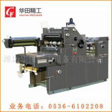 供应小胶印机 福建胶印机