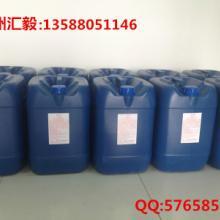 供应有机浸渗剂生产+有机浸渗剂批发