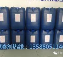 供应油箱壳体浸渗剂+油箱壳体浸渗胶