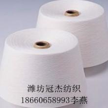供应用于针织机织的精梳紧密纺纯棉纱40支 纯棉棉纱图片
