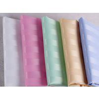 全自动浴帘机设备图片/全自动浴帘机设备样板图 (3)