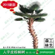 仿真棕榈树·人字皮·S弯杆 SL-ZL-12图片