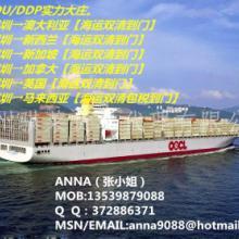 国际海运专线图片