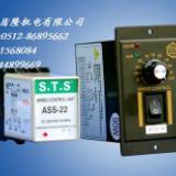 供应淮北STS调速器AUS22-90/AUS22-120