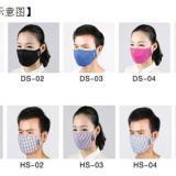 厂家供应PM2.5防霾凡尘口罩 防霾防尘效果好 价格优惠