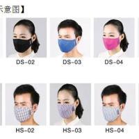 供应防雾霾口罩 PM2.5口罩 竹纤维面料 含滤芯