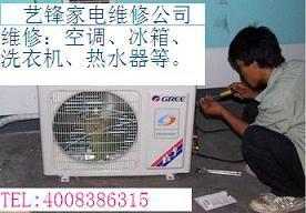 供应安康SKG空调维修加氟图片