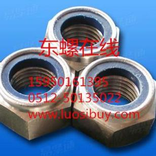10级DIN985细牙尼龙锁紧螺母蓝白锌图片