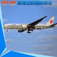 供应上海至德国空运专线,法兰克福空运