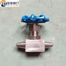 供应J61Y/J63焊接式碳钢不锈钢针型阀