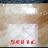 微晶石瓷砖地板砖划痕划伤修复如初图片