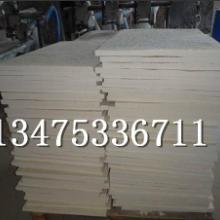 供应工业炉保温用标准型陶瓷纤维耐火板