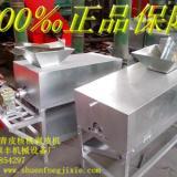 供应剥壳机500型青皮核桃剥皮机价格