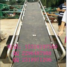 pvc食品皮带输送机  橡胶带防滑输送机 运行平稳的输送机批发