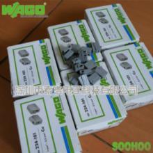 供应特价万可WAGO224-101照明连接器图片