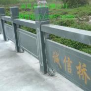 绿砂岩石栏杆价格图片