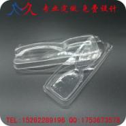加工定做PVC吸塑托盘透明塑料泡壳图片