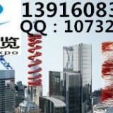 供应2015上海法兰克福(国际汽车用品展