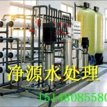 供应电子工业用超纯水处理设备厂