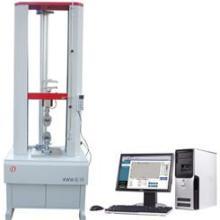 供应XWW-20A电子万能材料试验机